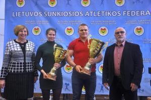 Judita Simonavičiūtė, Lijana Jakaitė, Žygimantas Stanulis, Bronislavas Vyšniauskas